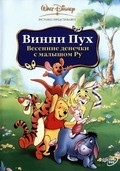 Winnie the Pooh: Springtime with Roo pictures.