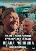 Jizn i neobyichaynyie priklyucheniya soldata Ivana Chonkina pictures.