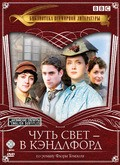 Lark Rise to Candleford pictures.