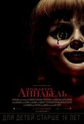 Annabelle pictures.