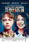 Life After Beth pictures.