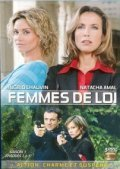 Femmes de loi - wallpapers.