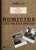 Homicide: Life on the Street - wallpapers.