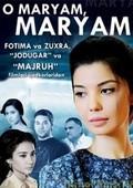 O Maryam, Maryam - wallpapers.