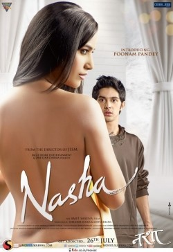 Nasha - wallpapers.