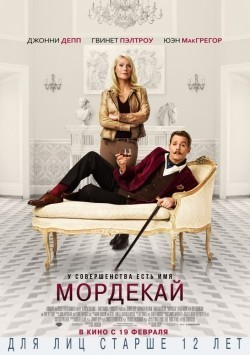 Mortdecai - wallpapers.