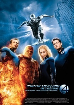 4: Rise of the Silver Surfer pictures.