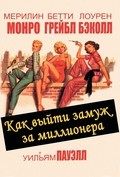 How to Marry a Millionaire - wallpapers.