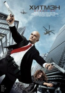 Hitman: Agent 47 - wallpapers.