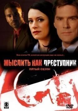 Criminal Minds - wallpapers.
