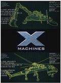 X-Machines - wallpapers.