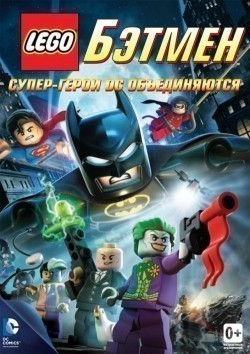 LEGO Batman: The Movie - DC Super Heroes Unite pictures.