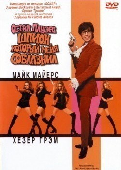 Austin Powers: The Spy Who Shagged Me pictures.