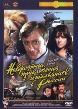 Neveroyatnyie priklyucheniya italyantsev v Rossii pictures.