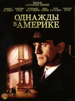 Once Upon A Time In America pictures.