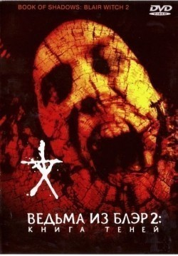 Book of Shadows: Blair Witch 2 - wallpapers.