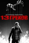 13 Sins pictures.
