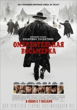 The Hateful Eight pictures.