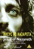 Jesus of Nazareth - wallpapers.
