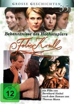 Bekenntnisse des Hochstaplers Felix Krull - wallpapers.