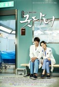 Good Doctor pictures.