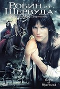 Robin of Sherwood - wallpapers.