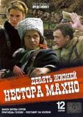 Devyat jizney Nestora Mahno (serial) - wallpapers.