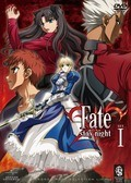 Fate/Stay Night - wallpapers.