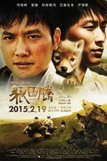 Wolf Totem pictures.