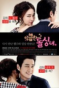 Cunning Single Lady pictures.