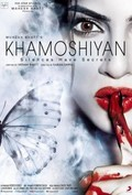Khamoshiyan - wallpapers.