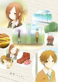 Isshuukan Friends pictures.