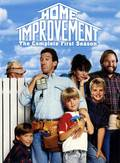 Home Improvement - wallpapers.