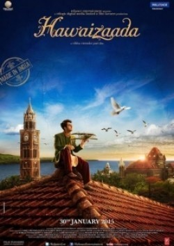 Hawaizaada - wallpapers.