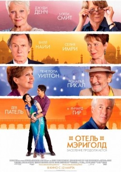 The Second Best Exotic Marigold Hotel pictures.