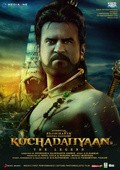 Kochadaiiyaan - wallpapers.
