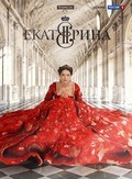 Ekaterina (serial) - wallpapers.