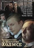 Vospominaniya o Sherloke Holmse (serial) - wallpapers.