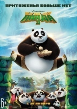Kung Fu Panda 3 - wallpapers.
