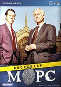 Inspector Morse - wallpapers.