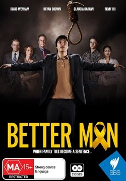 Better Man - wallpapers.