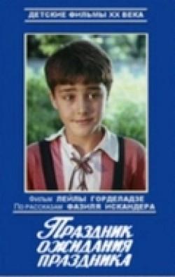 Prazdnik ojidaniya prazdnika (mini-serial) pictures.