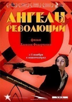 Angelyi revolyutsii - wallpapers.