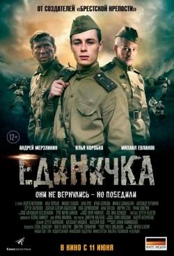 Edinichka pictures.
