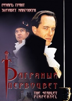 The Scarlet Pimpernel - wallpapers.