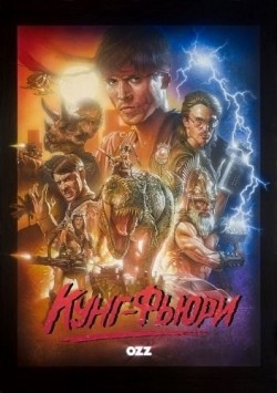 Kung Fury - wallpapers.