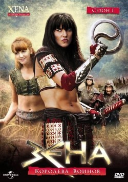 Xena: Warrior Princess pictures.