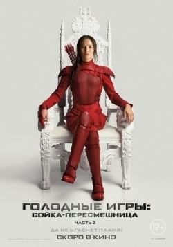The Hunger Games: Mockingjay - Part 2 - wallpapers.