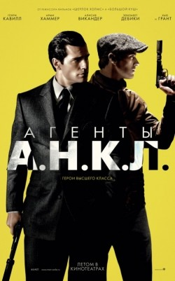 The Man from U.N.C.L.E. - wallpapers.