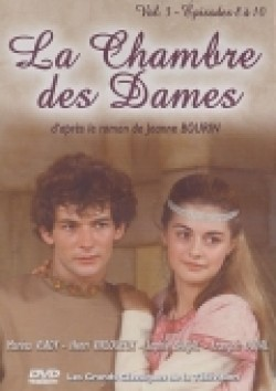 La chambre des dames - wallpapers.